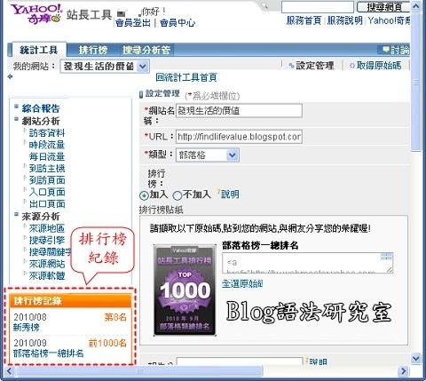 Yahoo_raking03