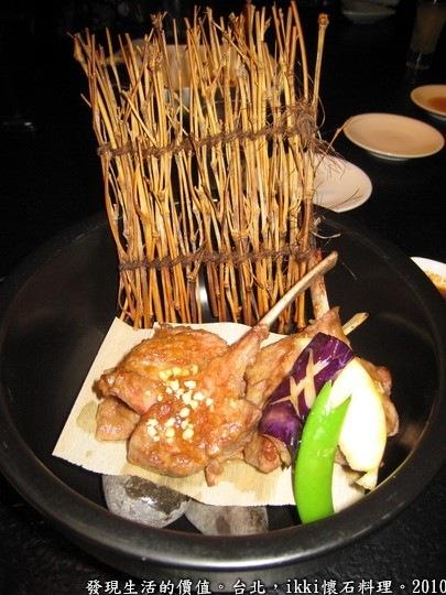 ikki懷石創意料理餐廳,石燒羊肉
