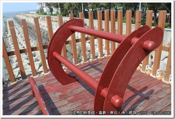 fish_dock_東石漁人碼頭05