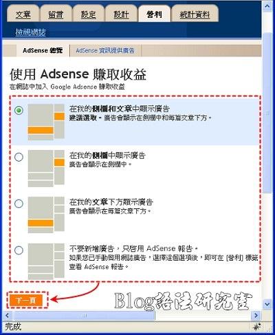 Adsense_template11