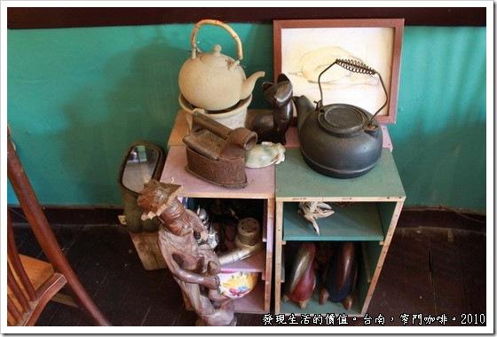 台南窄門咖啡,Tainan_narrow_door_coffee23