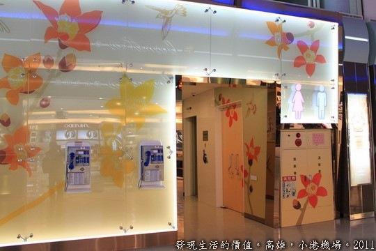 高雄小港機場11