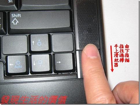 fingerprint22