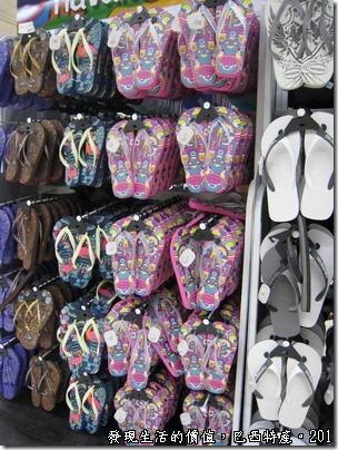 巴西特產,havaianas夾腳拖鞋