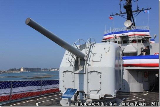 驅逐艦展示館,艦首五吋砲的英姿。