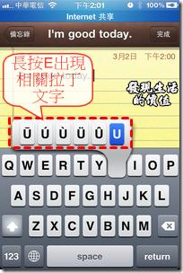 iPhone4_拉丁文02