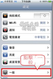 Apple_internet02