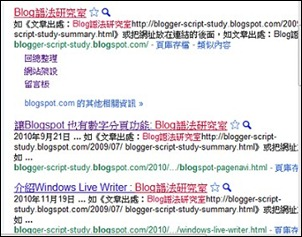 Blog_sub_title