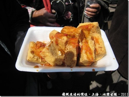 真個兒吃起來,倒也普普通通,吃慣了台灣的臭豆腐,總覺得沒有加泡菜的臭豆腐有點不夠味,而且也外皮炸得也不夠酥。