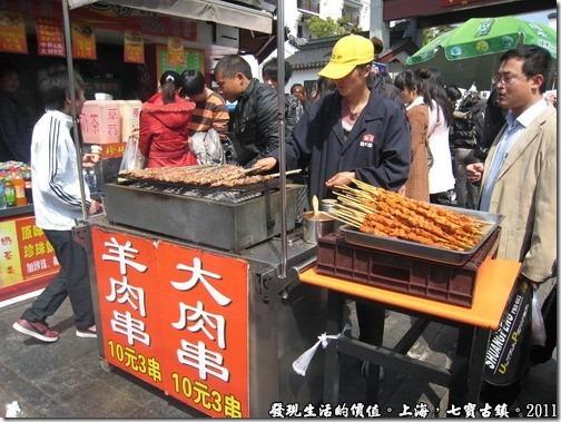 另一攤有羊肉串還有大肉串,不過老闆有點酷,當我抱怨他怎先把肉串給了後面的客人,他竟然拿了兩串生的烤肉串給我,叫我別吵了!暈倒!