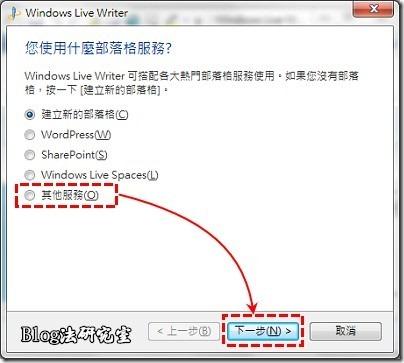 WLW2011_add_blog02