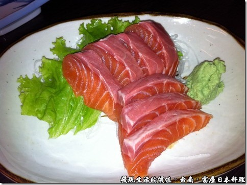 台南富屋日本料理,鮭魚生魚片,時價NT220 ,真的很大一塊呢,顏色雖然不是那麼討喜,但吃起來還是很滿足啊!