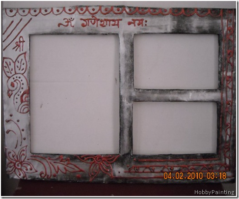 How to make photo frame at home hobby ideas diy glass for How to make a large picture frame