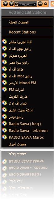 راديو مجانا على الانترنت