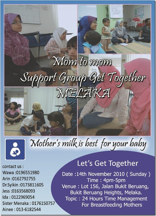 breastfeeding_flyers02