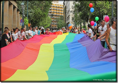 athens pride flag