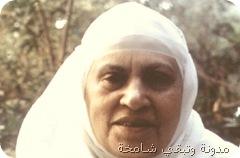 زينب الغزالي