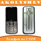 Мобильный телефон. E2828. 2 СИМ