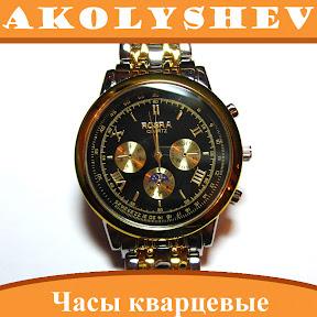 Часы кварцевые наручные мужские ROSRA черный