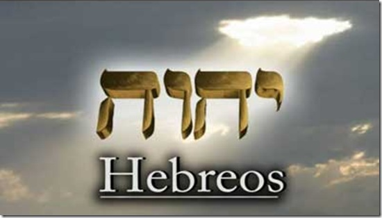 Hebreos