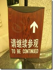 Kiina 2007 224