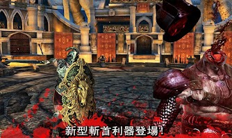 Screenshot of 血之荣耀 (NR)