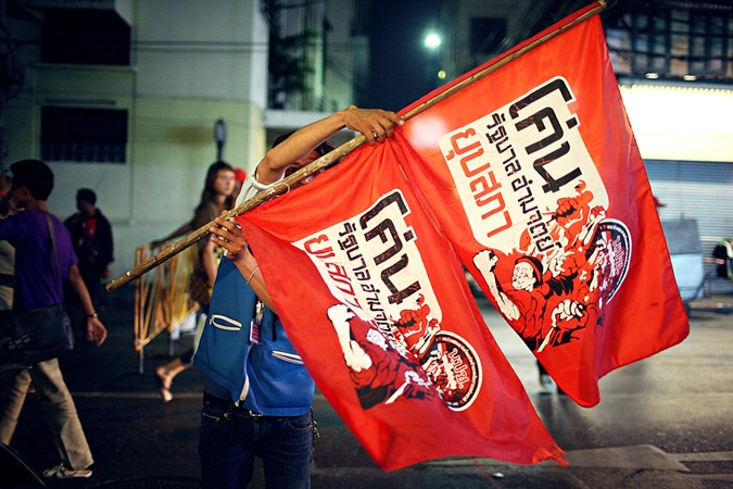 BANGKOK Demonstration WEB 00000013