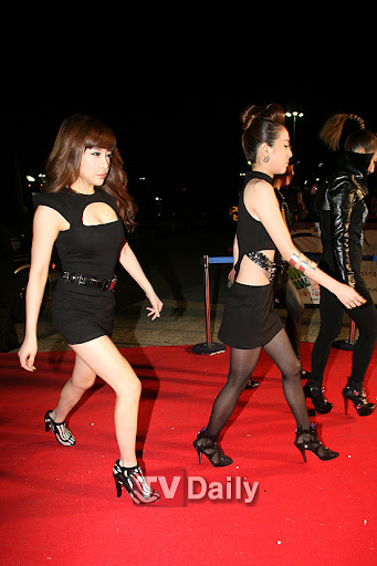 park bom surgery. Park Bom#39;s pure white skin and