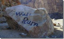 Wadi Rum Rock