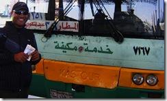 DB At Cairo Bus Terminal