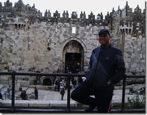 DB Damascus Gate