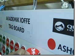 Akademik Tag Board