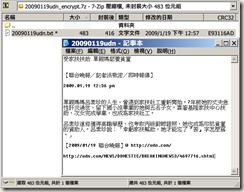 06_encrypt_view