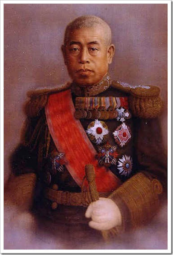 who was adm isoroku yamamoto