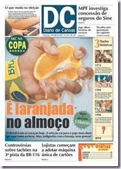 巴西:荷蘭小心了