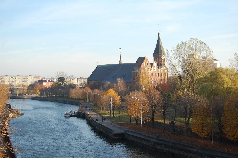 Калининград/Königsberg