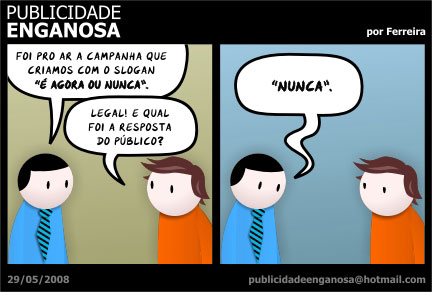 Publicidade enganosa