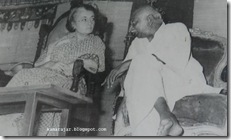 indiragandhi-kamaraj