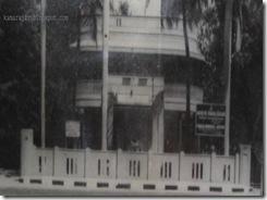 kamaraj-house