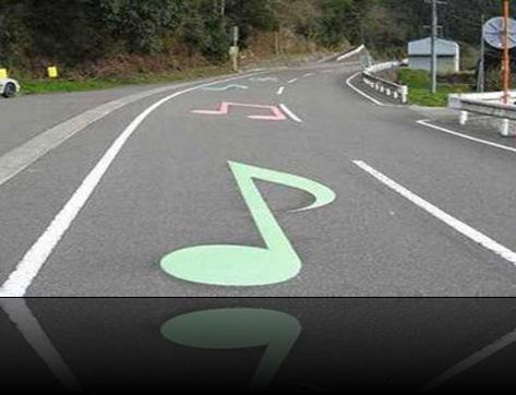a_estrada_musical