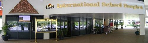 ISB Panorama