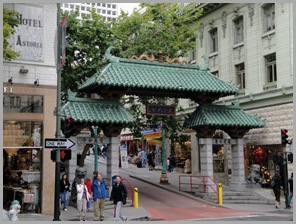 HM-China-Town-Gate