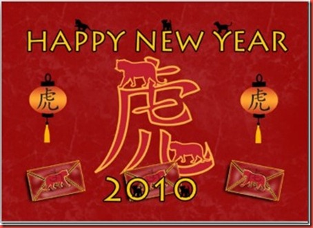 Chinese New Year 2011 Greeting Cards animated 3