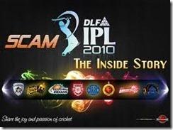 IPL Scam Net Worth