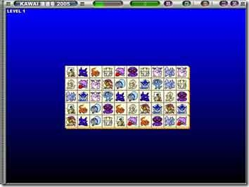 pc-games-onet-versi-2
