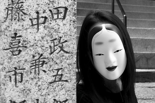 Shinjuku Mad - Wish me and I fulfill 04