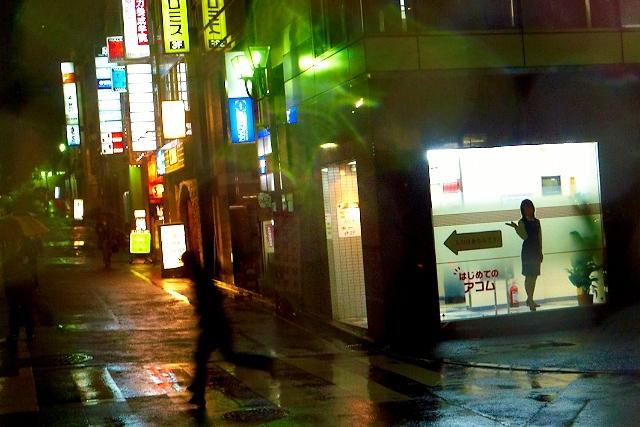 Shinjuku Mad - Ambience dissolving us apart 03