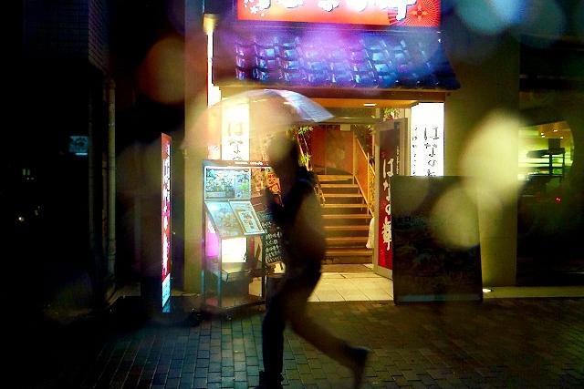 Shinjuku Mad - Ambience dissolving us apart 06