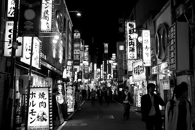 Shinjuku Mad - Plain ground 15