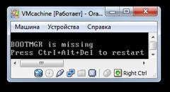 VMcachine__-_Oracle_VM_VirtualBox-2011-02-24_17.51.30